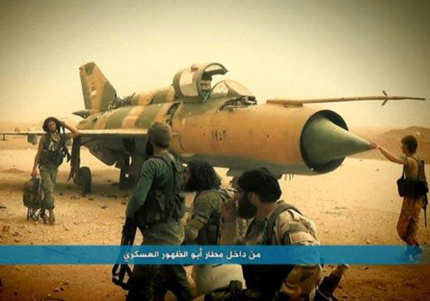 تنظيم ''الدولة الإسلامية'' يشن هجوما على مطار دير الزور العسكري