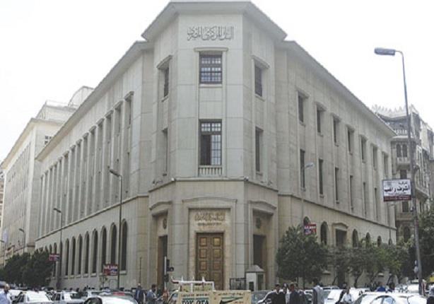 المركزي: 8 مليار جنيه زيادة في قروض عملاء البنوك في يونيو