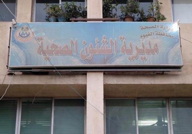 سقوط أسانسير بداخله 5 أطباء بمستشفى خاص في الفيوم