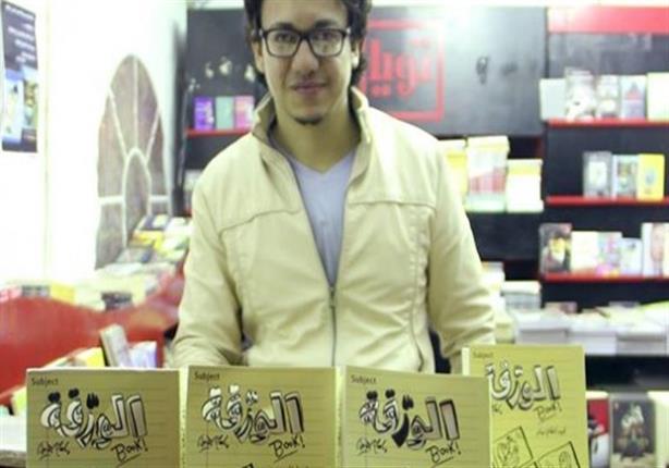 هل القبض على إسلام جاويش قانوني؟ - تقرير