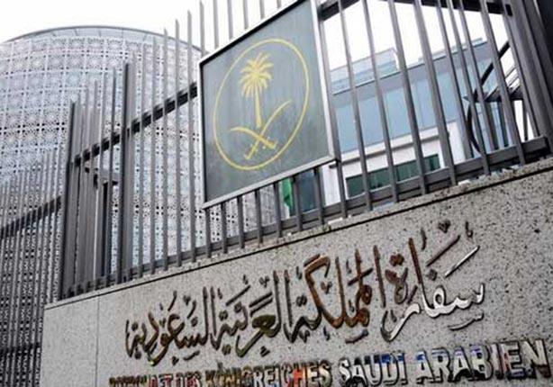 الأزمة السعودية الإيرانية.. إلى أين تصل علاقات طهران مع العرب؟