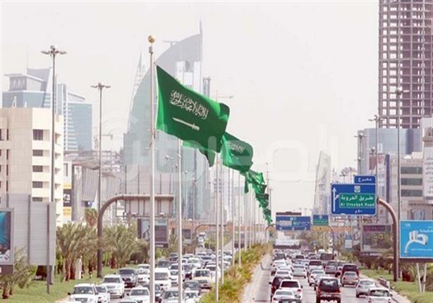 بعد تهاوي أسعار النفط.. الاقتصاد السعودي إلى أين؟