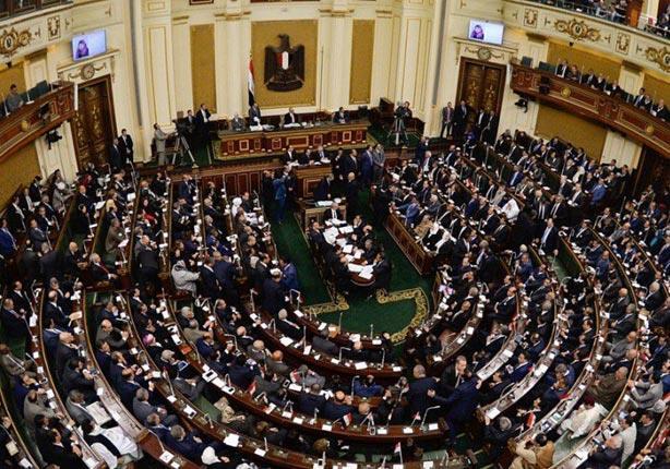 150 عاًما على الحياة النيابية: حل البرلمان 11 مرة وعصر مبارك الأكثر - (تقرير)