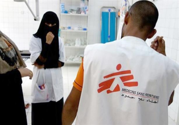 """السفير السعودي في اليمن يلتقي وفد منظمة """"أطباء بلا حدود"""""""