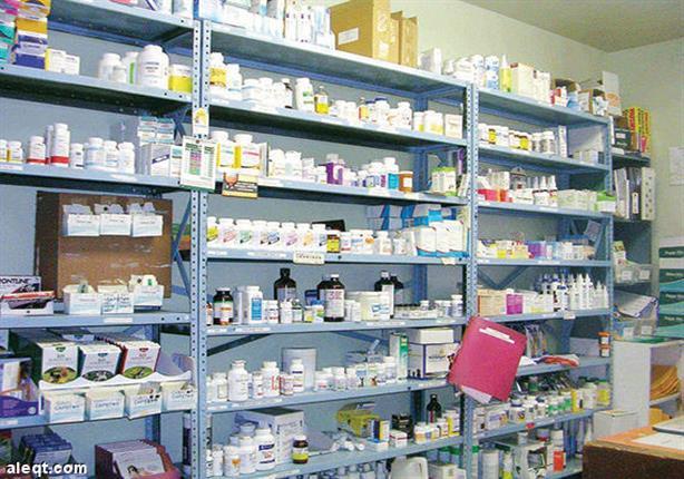 أزمة لوقف بيع الأدوية المستوردة.. والصحة: البيع مستمر - (تقرير)