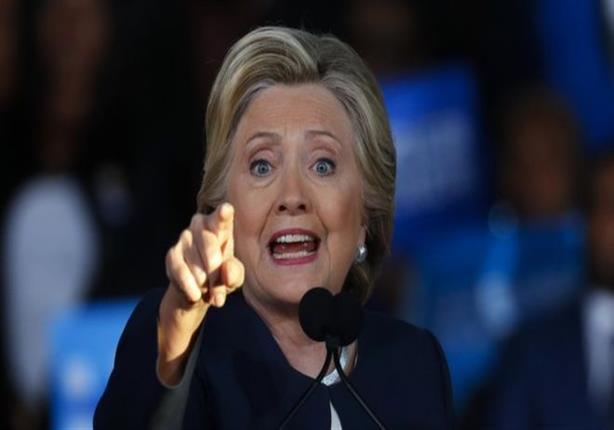 اف بي آي يفحص وثائق مزيفة تستهدف حملة هيلاري كلينتون