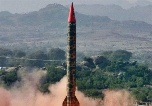 قادر على حمل رؤوس نووية.. باكستان تجري تجربة ناحجة لصاروخ باليستي