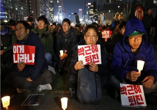 برلمان كوريا الجنوبية يستعد للبت في اقتراح بمساءلة رئيسة البلاد بشأن مزاعم فساد