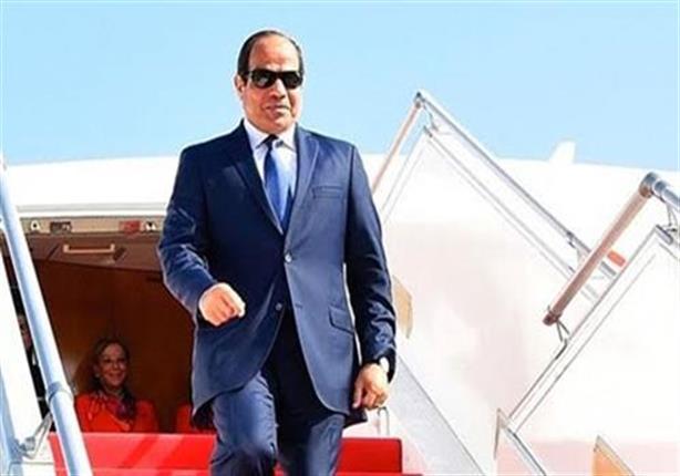 الرئيس السيسي يعود إلى أرض الوطن قادمًا من العاصمة العراقية بغداد