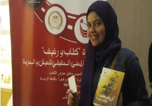 """""""كتاب ورغيف"""" لمكافحة الإرهاب والتشجيع على الثقافة في مصر"""