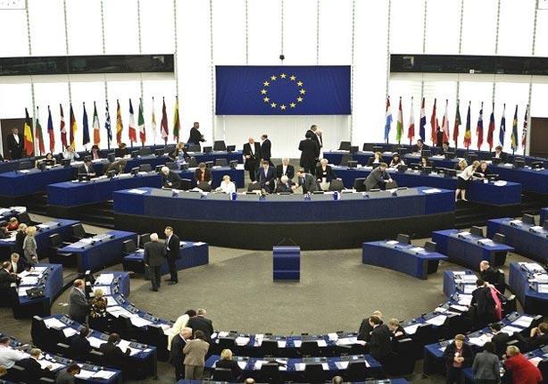 وفد برلماني مصري يتوجه إلى البرلمان الأوروبي