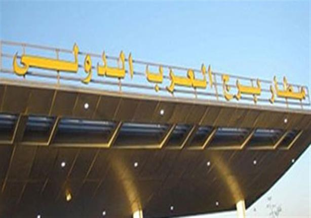 جمارك برج العرب تحبط تهريب سبائك فضية