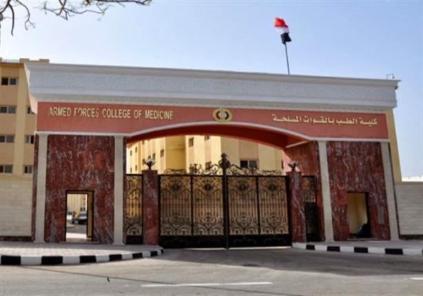 القوات المسلحة توقع مذكرة تفاهم مع كلية الطب بجامعة بدر