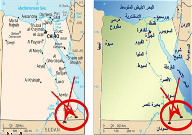 """""""حلايب وشلاتين"""" ..  58 عاما من النزاع المصري السوداني كيف ينتهي ؟"""