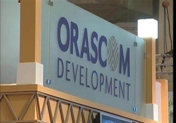 أوراسكوم للتنمية: 32% زيادة في المبيعات العقارية بالربع الأخير من 2020
