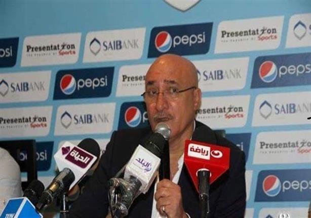 رئيس المصري: لا مانع في منح اللقب للأهلي لو تم إلغاء الدوري