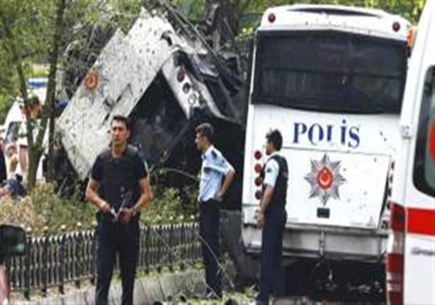 انفجار يستهدف حافلة للشرطة التركية في إسطنبول