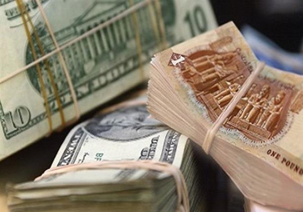 مصراوى يكشف.. الخاسرون السبعة من صعود الجنيه أمام الدولار