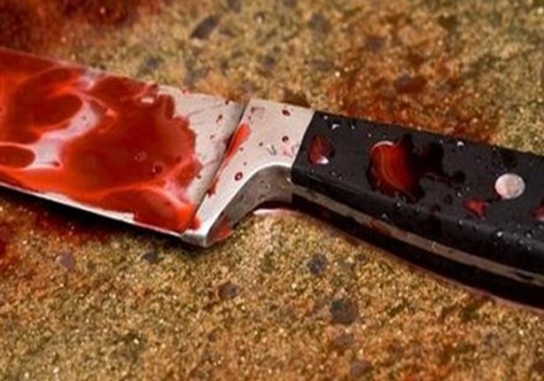 بعد مرور 3 شهور على زواجهم.. زوج يذبح زوجته لشكه في سلوكها بكفرالشيخ