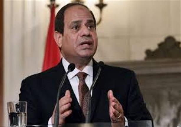 السيسي: حجم الديون التي أسقطت عن مصر في 1991 بلغت 43 مليار دولار