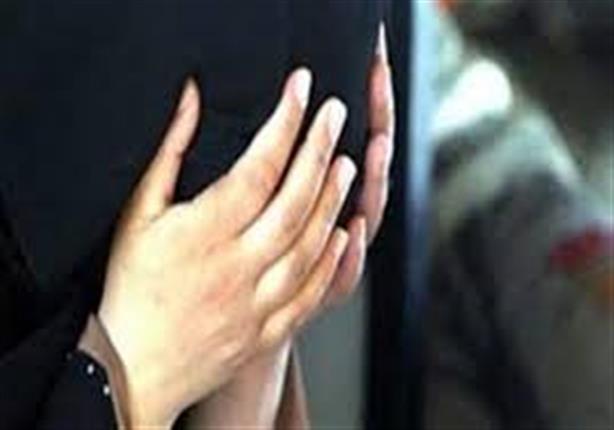 """اعترافات قاتلة زوجها: """"خفت أن لا أقيم حدود الله.. فقتلته"""""""