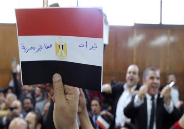 أبرز القضايا المتعلقة بحدود مصر مع جيرانها