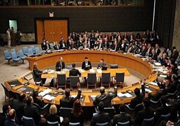 """السودان يجدد شكواه ضد مصر في مجلس الأمن بسبب """"حلايب وشلاتين"""""""