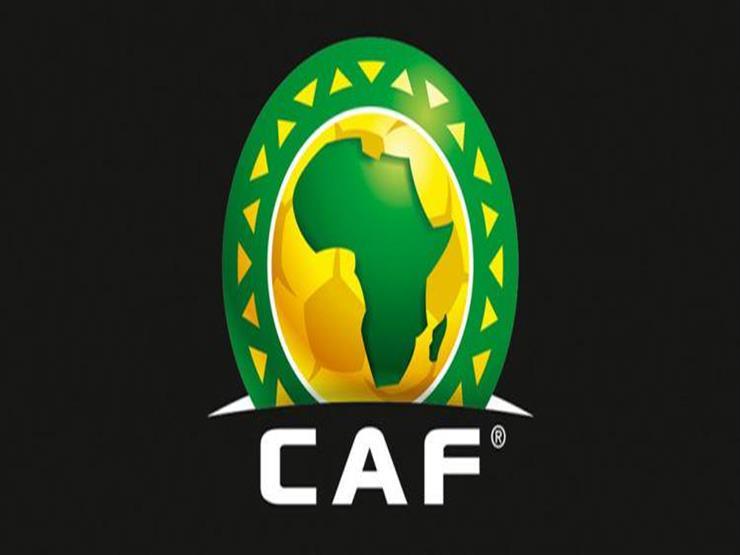 """""""كاف"""" يعلن موعد ومكان مباراتي """"الأزمة"""" بدوري أبطال أفريقيا"""