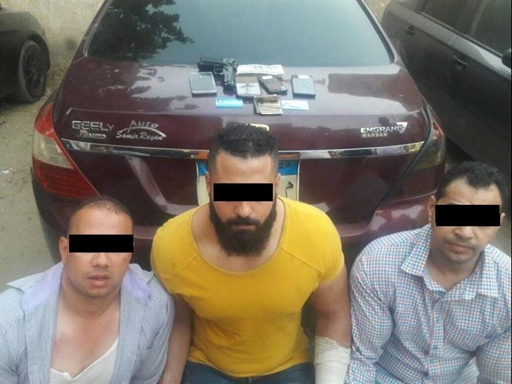 ضبط عصابة انتحلت صفة ضباط شرطة وسرقت موظف بمصر الجديدة