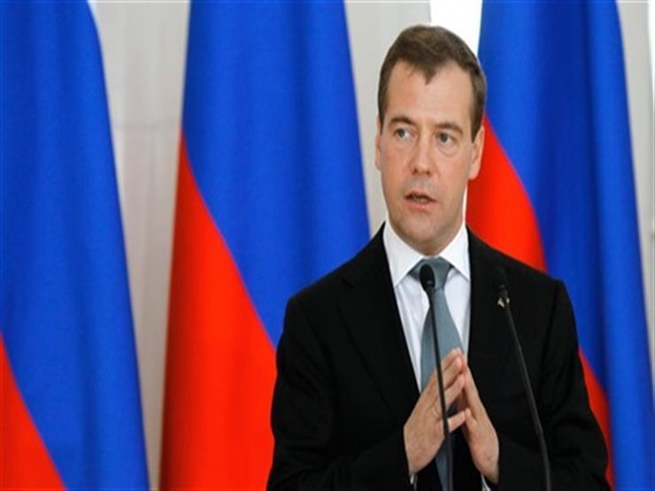 ميدفيديف: العقوبات الغربية لن تسحق الاقتصاد الروسي ولكنها ستعيق التنمية