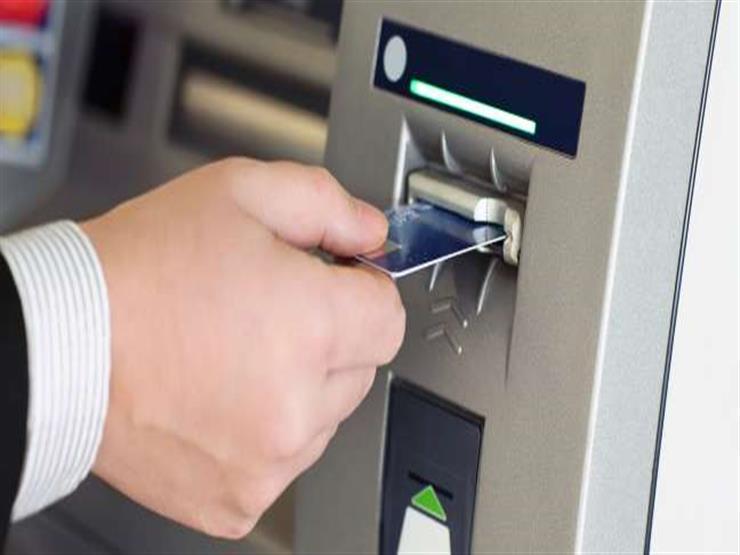 البنك الأهلي يوضح رسوم السحب والاستعلام من ماكينات الصراف ال مصراوى