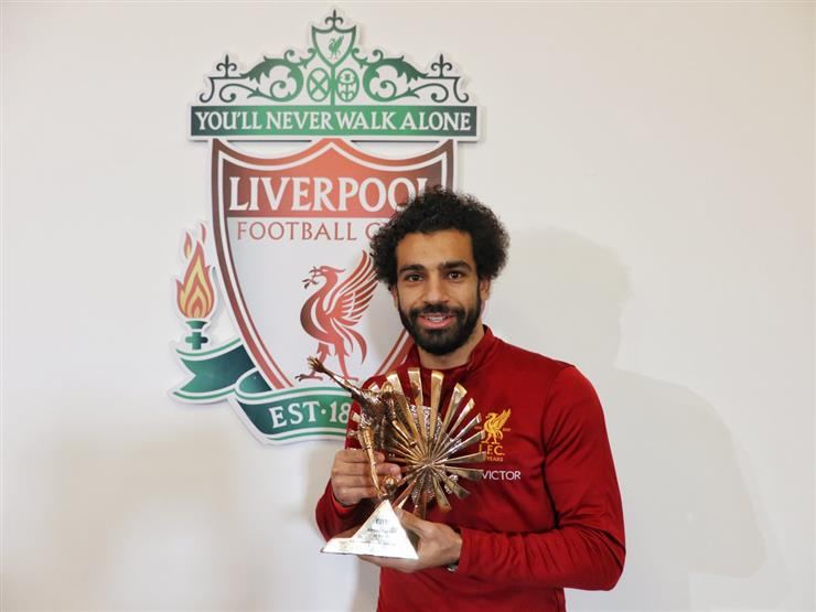 رسميًا.. صلاح يفوز بجائزة بي بي سي كأفضل لاعب في إفريقيا