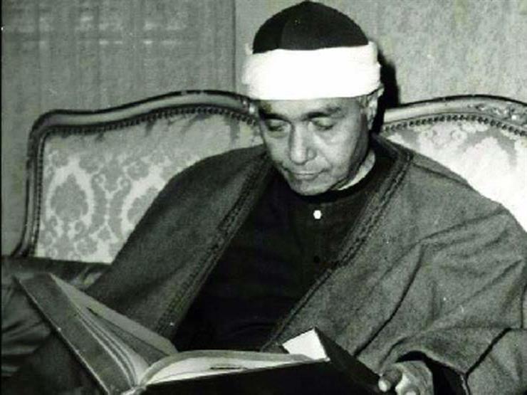 """في ذكرى رحيل المقرئ الشيخ مصطفى إسماعيل..  13 معلومة عن """"ملك المقامات القرآنية"""""""