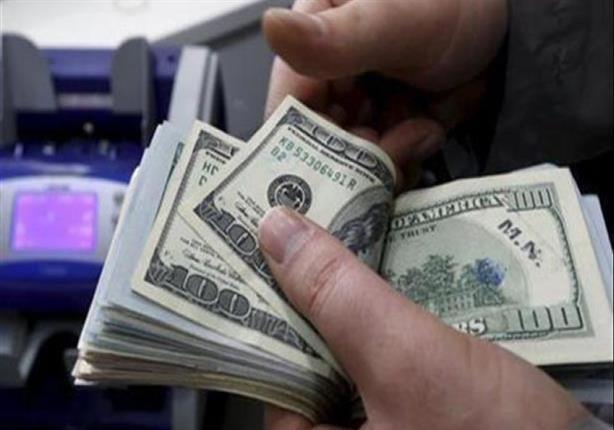 أول تراجع للدولار في تعاملات الأسبوع الحالي ببنكي مصر والأهلي