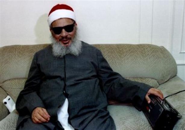 20 معلومة قد لا تعرفها عن عمر عبد الرحمن.. الأزهري مفتي الجهاد