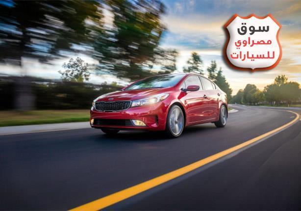 أسعار السيارات موديلات 2017 تتجاهل انخفاض سعر الدولار