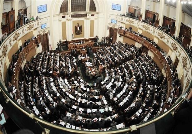 """بدء اجتماع """"تشريعية النواب"""" لمناقشة أزمة السادات"""