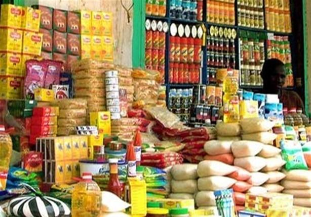 مجلس الوزراء يكشف حقيقة نقص الزيت بمحلات البقالة التموينية