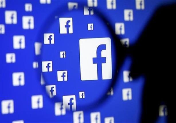"""وزارة الإعلام الفلسطينية: إغلاق """"فيسبوك"""" لصفحات فلسطينية رسمية انحياز أعمى للاحتلال"""