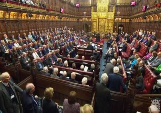 البرلمان البريطاني يصدق على مشروع قانون يسمح للحكومة ببدء إجراءات الخروج من الاتحاد الأوروبي