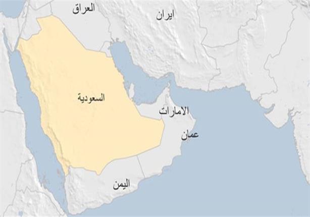 حقائق عن المملكة العربية السعودية