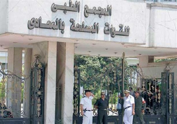 القوات المسلحة تطلق موقعا إلكترونيا جديد لتقديم الخدمات بالم مصراوى