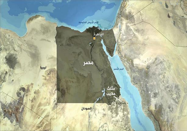 الخرطوم: تشكيل لجنة لإنهاء الوجود المصري في حلايب وشلاتين