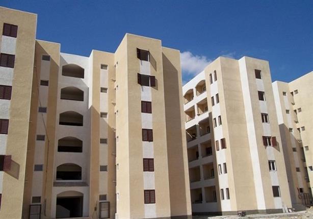 10 ملايين شقة خالية فى مصر.. والشعب يبحث عن شقة