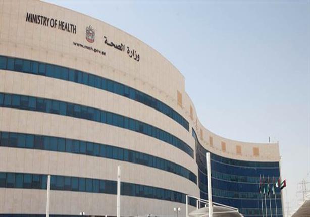 """الصحة الإماراتية: توفير لقاح """"فايزر- بيونتك"""" للفئة العمرية من 12 إلى 15 سنة"""