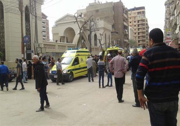 """مستشار وزير الصحة: 26 قتيلًا و56 مصابا في حادث تفجير """"مارجرجس"""""""