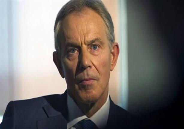 الديلي تليجراف: بلير يقول إن الغرب أخطأ في فهم الشرق الأوسط