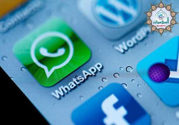 هل التواصل بين الزوجين عبر الفيس بوك والواتس من الحقوق الزوجية؟