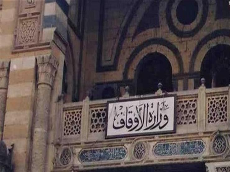 خروج 120 قافلة دعوية لمساجد أسيوط.. غدًا