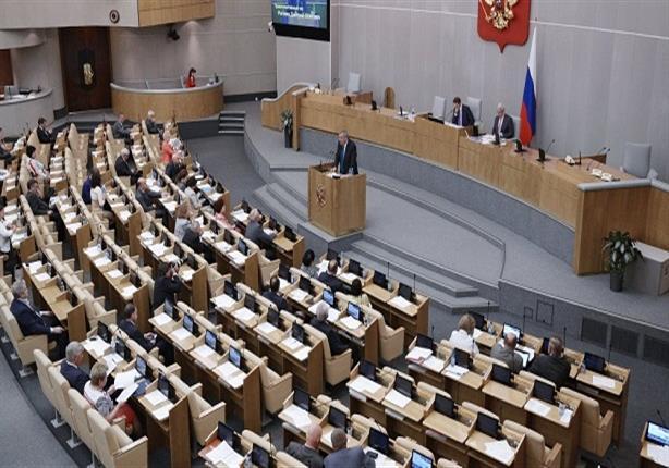 """لجنة بالدوما الروسي : تمديد """"ستارت 3"""" عامل أمن مهم للمجتمع الدولي"""